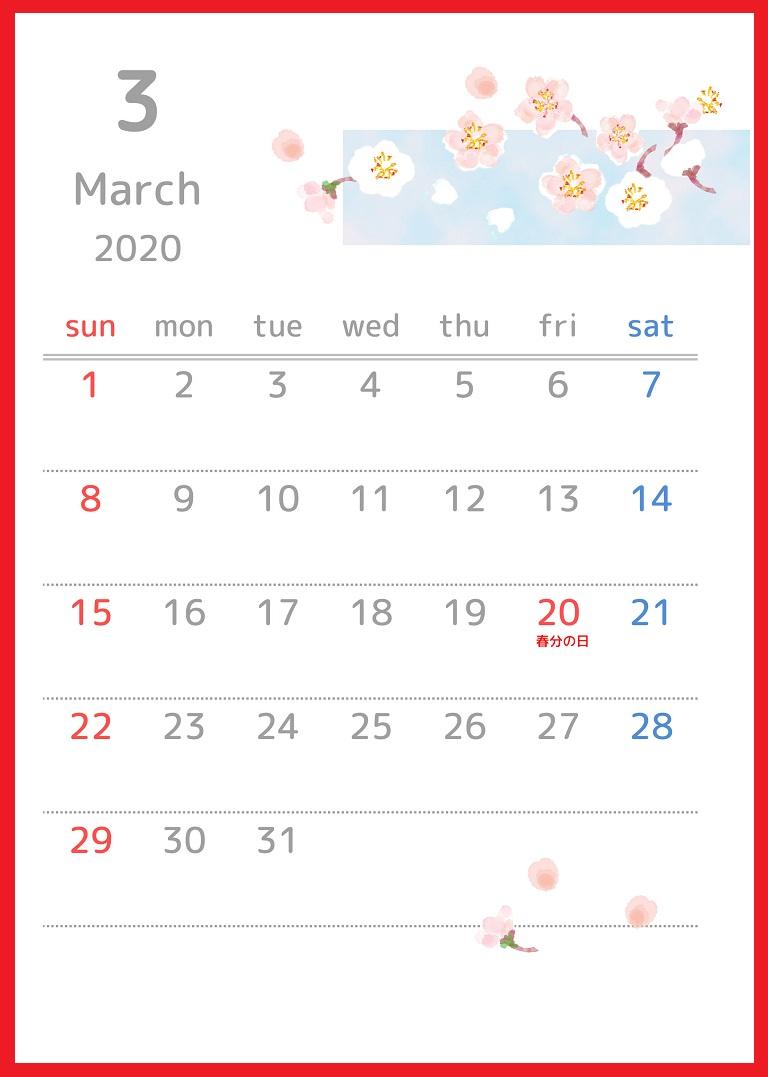 年3月縦型の 桜 イラストのカレンダー 無料ダウンロード かわいい 雛形 テンプレート素材