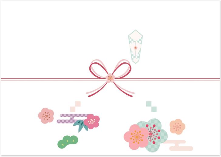 お正月らしい松竹梅のイラストが描かれている「のし紙」