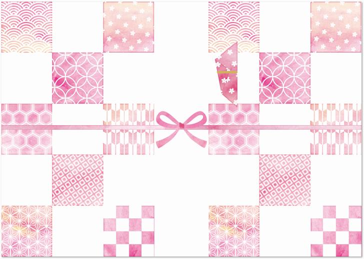 水彩風のピンクで作った市松模様の「のし紙」
