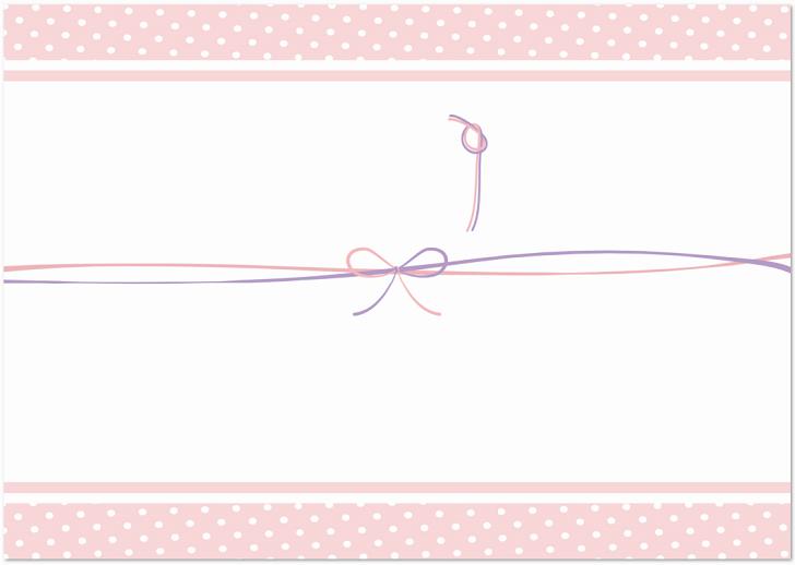 ピンクのドットのラインを上下に入れたのし紙