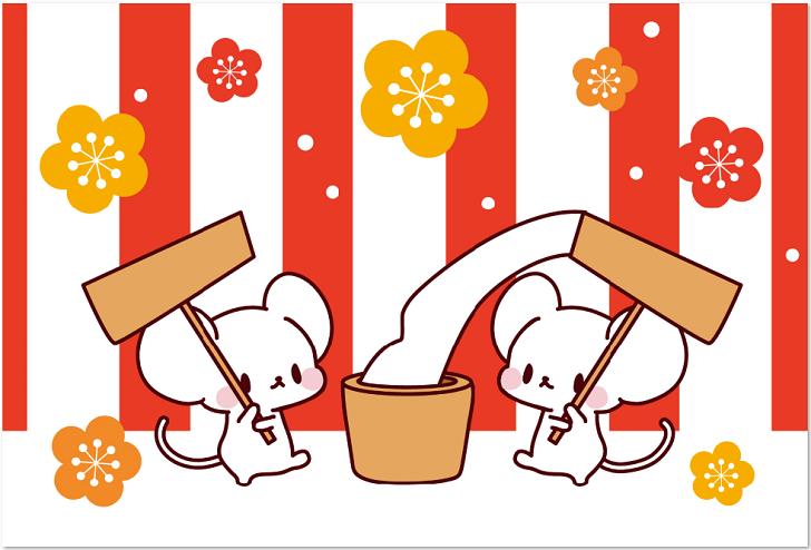2020年子年(ねずみ年)白ネズミの餅つきの年賀状イラスト
