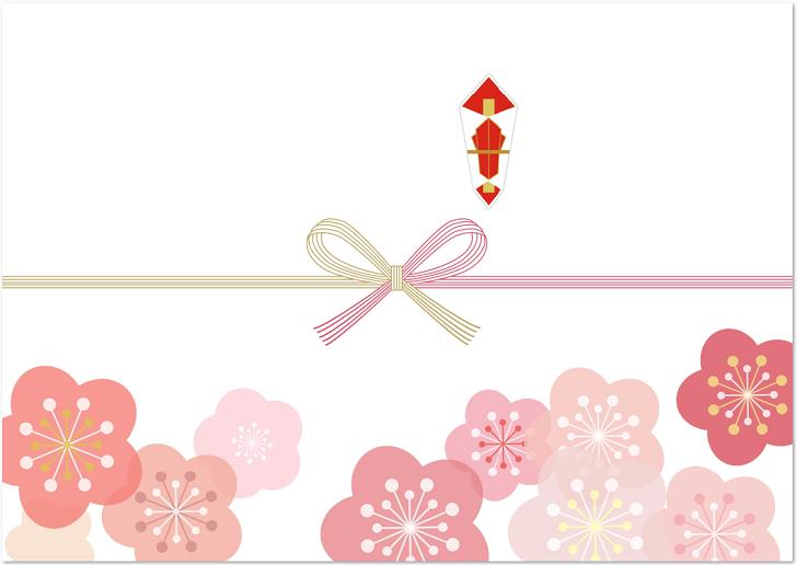 大きな梅の花のかわいいイラストを描いた「のし紙」