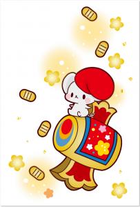 2020年可愛いキャラクター風のねずみのイラストデザイン年賀状