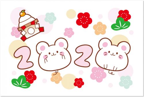 2020年の干支のネズミで2020の文字を表している年賀状のイラスト