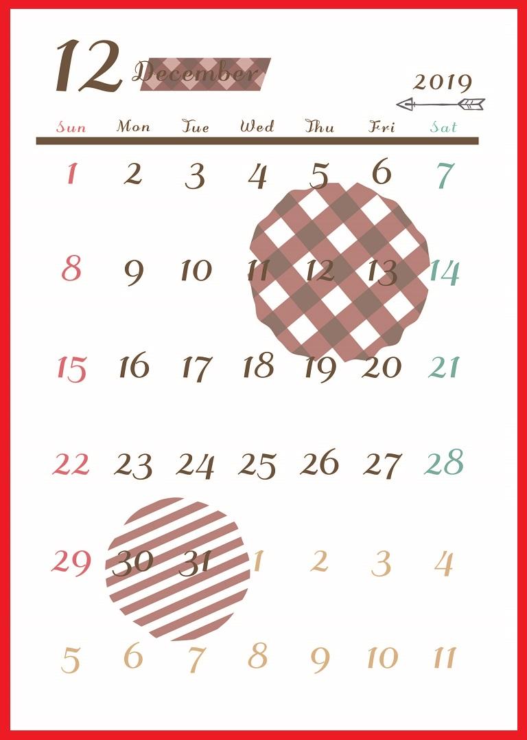 2019年12月縦型の「ポップ&紫色」イラストカレンダー