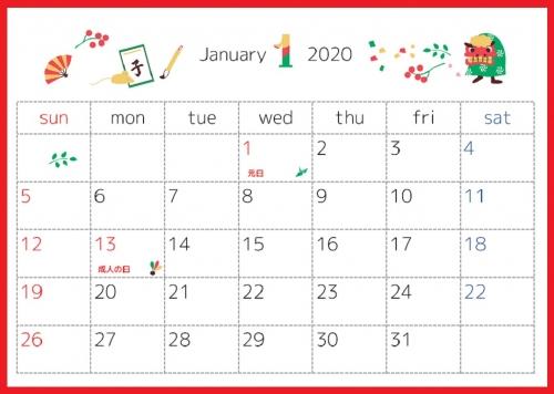 2020年1月横型の「子年・獅子舞・お正月」デザインカレンダー