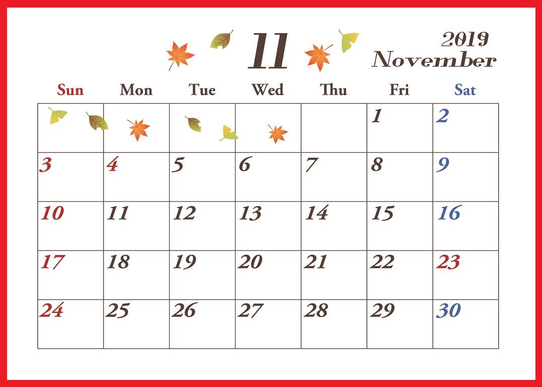 2019年11月横型の「色鮮やかな紅葉」イラストカレンダー