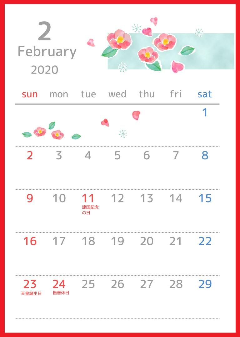 2020年2月縦型の「椿」イラストのカレンダー
