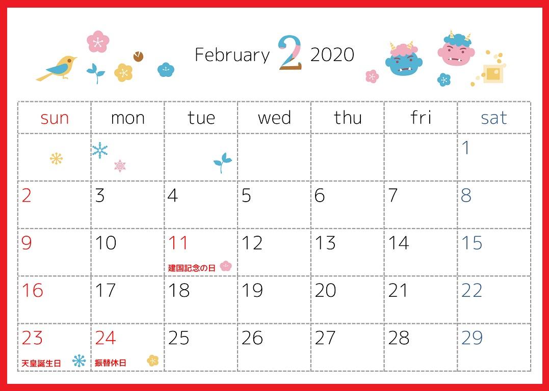 2020年2月横型の「節分の鬼と鳥」デザインカレンダー