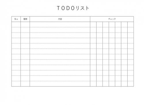 ToDo横型・「word・Excel・pdf」納期や締め切り・やる事リスト