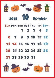 2019年10月縦型の「蝙蝠とカボチャ」イラストカレンダー