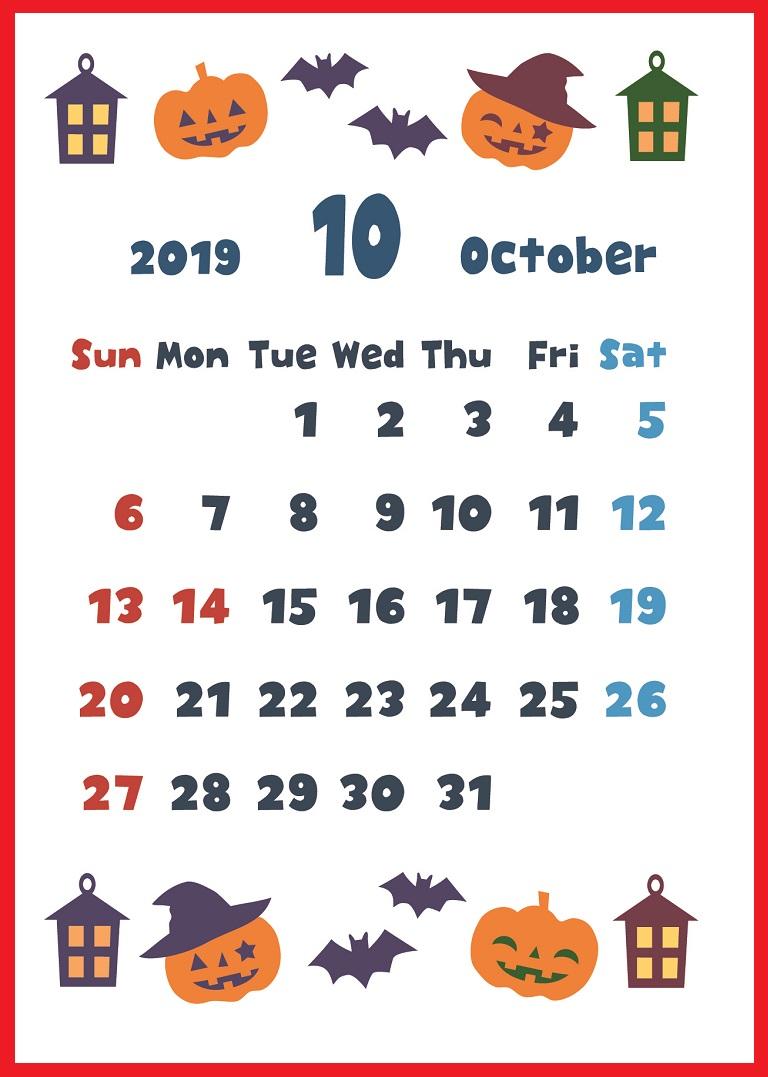 2019年10月縦型の「蝙蝠とカボチャ」カレンダー