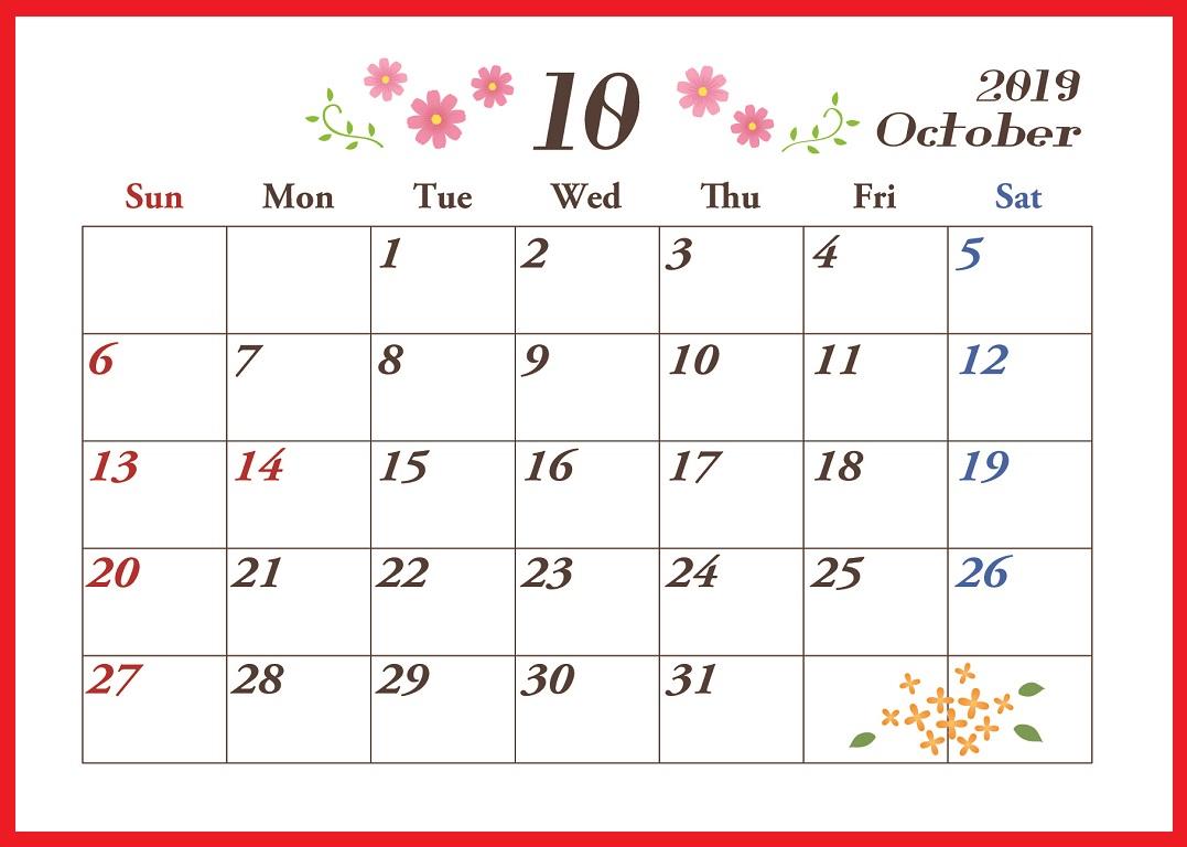 2019年10月横型の「コスモスと金木犀」カレンダー