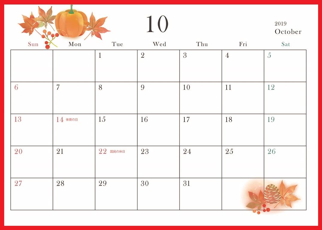 2019年10月横型の「かぼちゃ&秋の紅葉」カレンダー
