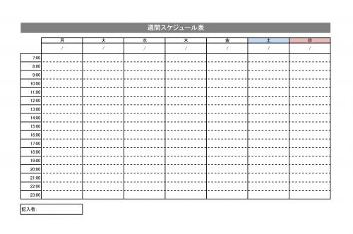 週間のToDoリスト「A4・word・Excel・pdf」