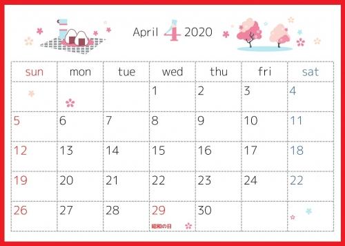 2020年4月横型の「ピクニックと桜」デザインカレンダー