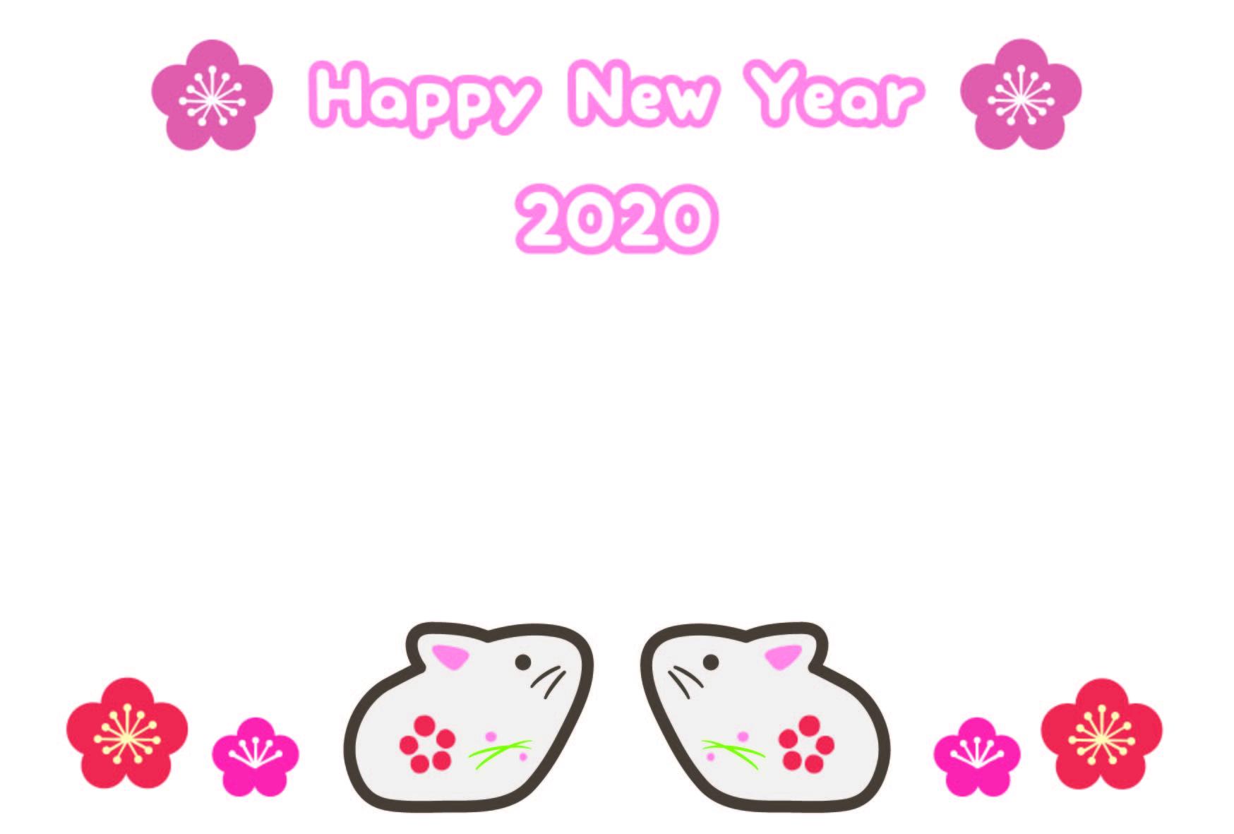 2020年の年賀状・年始の挨拶に使える「ねずみ年」ワードで編集
