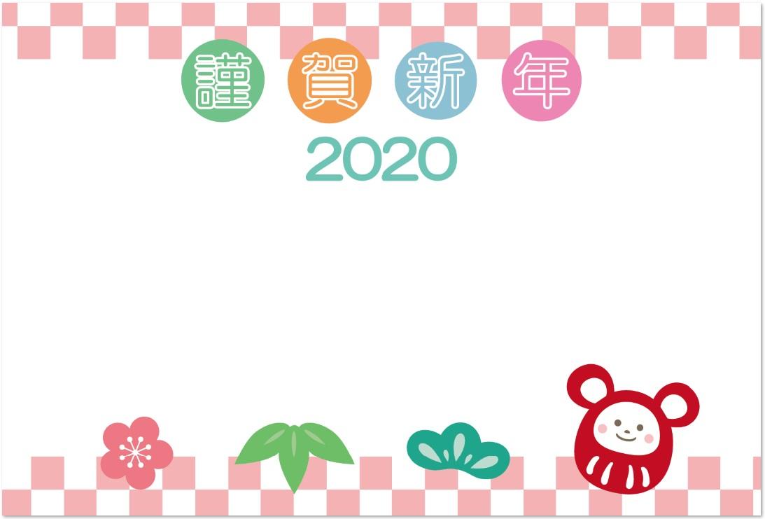 2020年「ねずみダルマ」イラストデザインの年賀状