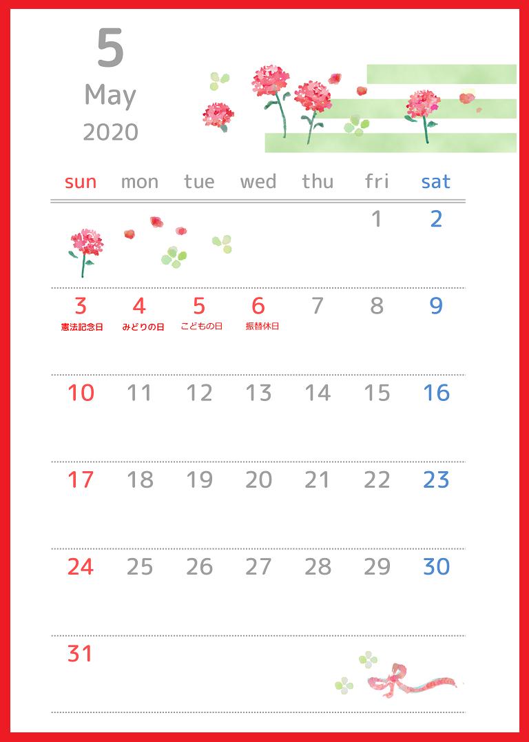 2020年5月縦型の「カーネーションの花」イラストのカレンダー