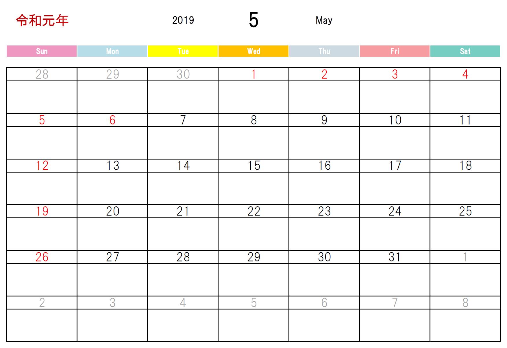 使い方が簡単な万年カレンダー!ToDoリスト「エクセル」