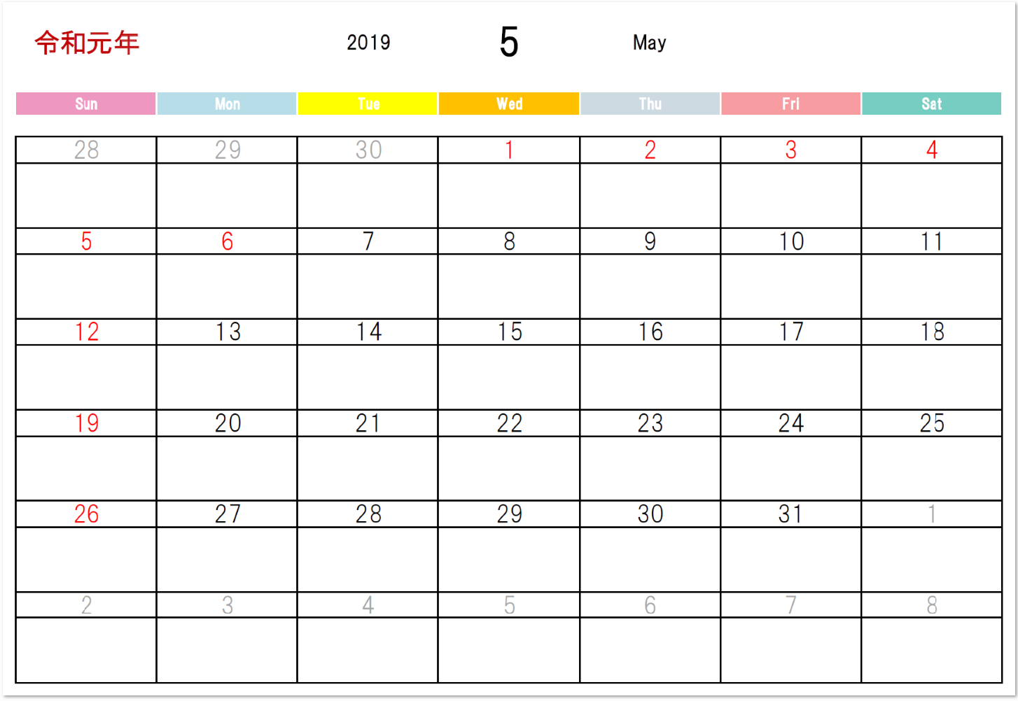 カレンダータイプの月間ToDoリストのテンプレート素材