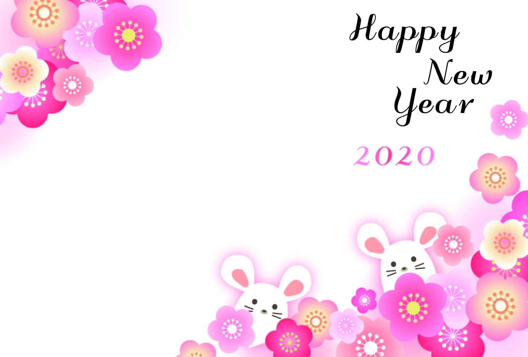 梅の花から顔を出す2020年の干支「子年」年賀状のイラストデザイン
