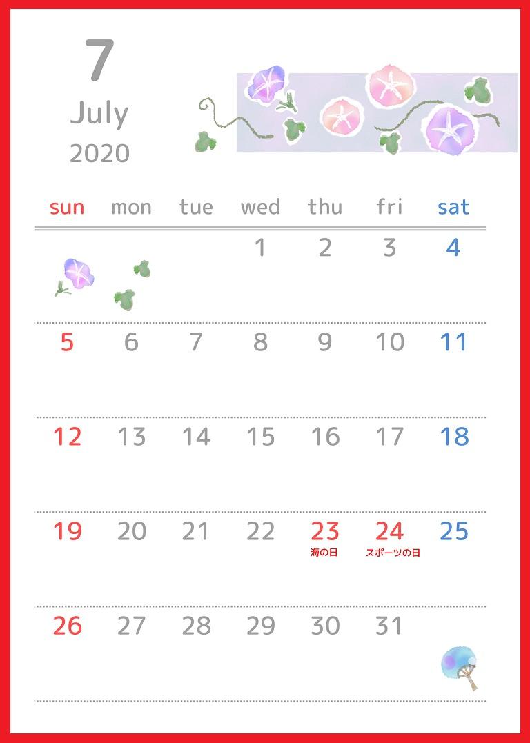 2020年7月縦型の「朝顔の花」イラストのカレンダー