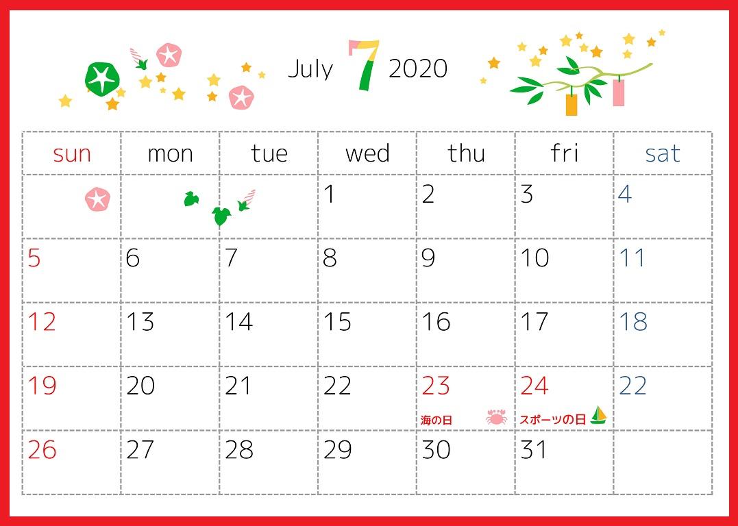 2020年7月横型の「七夕と笹飾り」デザインカレンダー