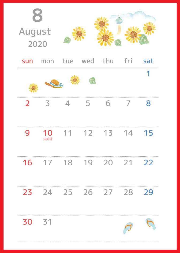 2020年8月縦型の「向日葵の花」イラストのカレンダー