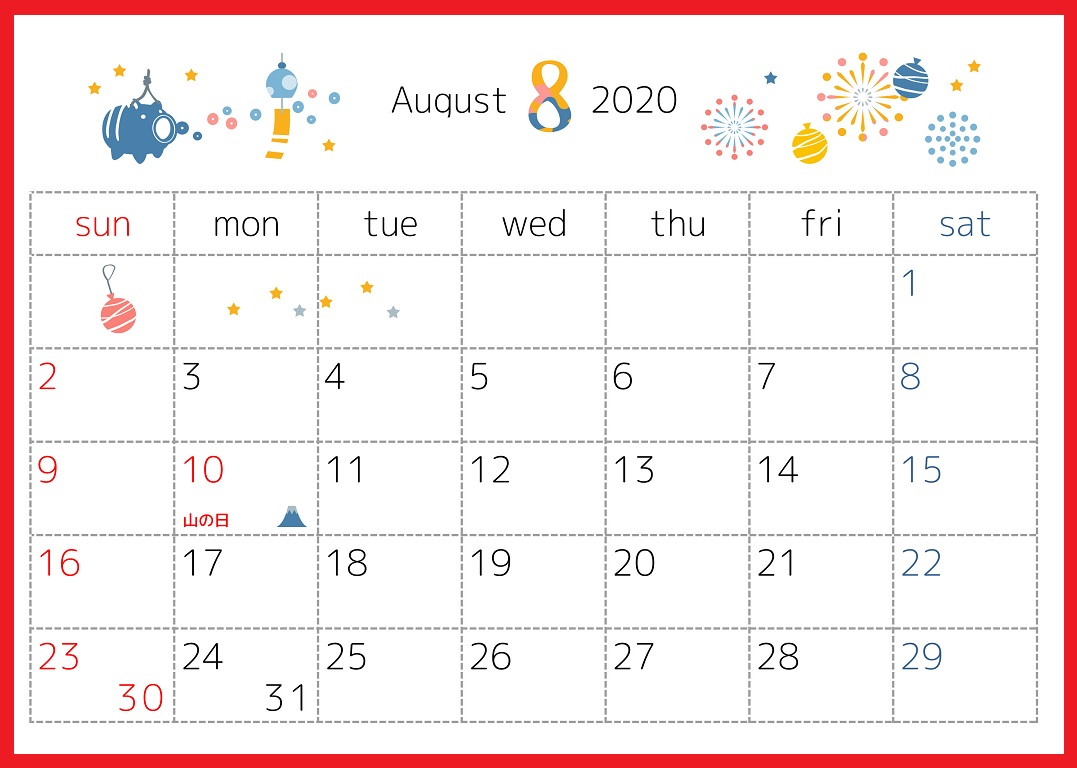 2020年8月横型の「風鈴と花火」デザインカレンダー