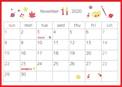 2020年11月横型の「芸術の秋と紅葉」デザインカレンダー