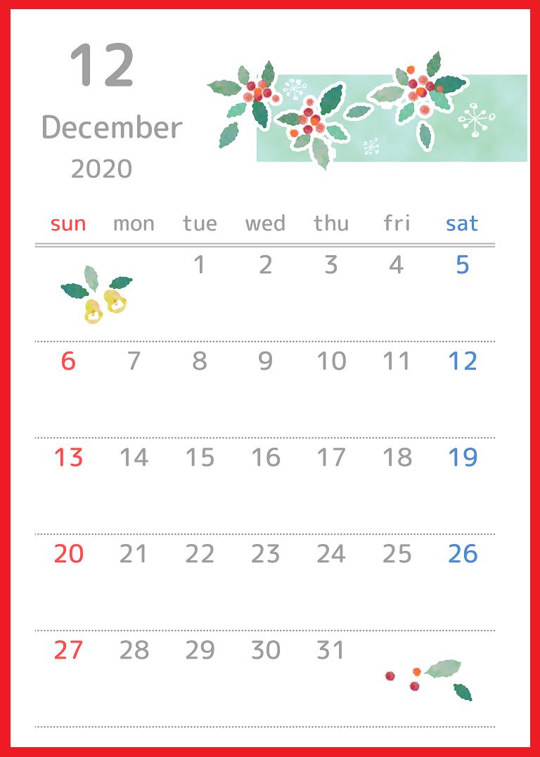 2020年12月縦型の「柊の花」イラストのカレンダー