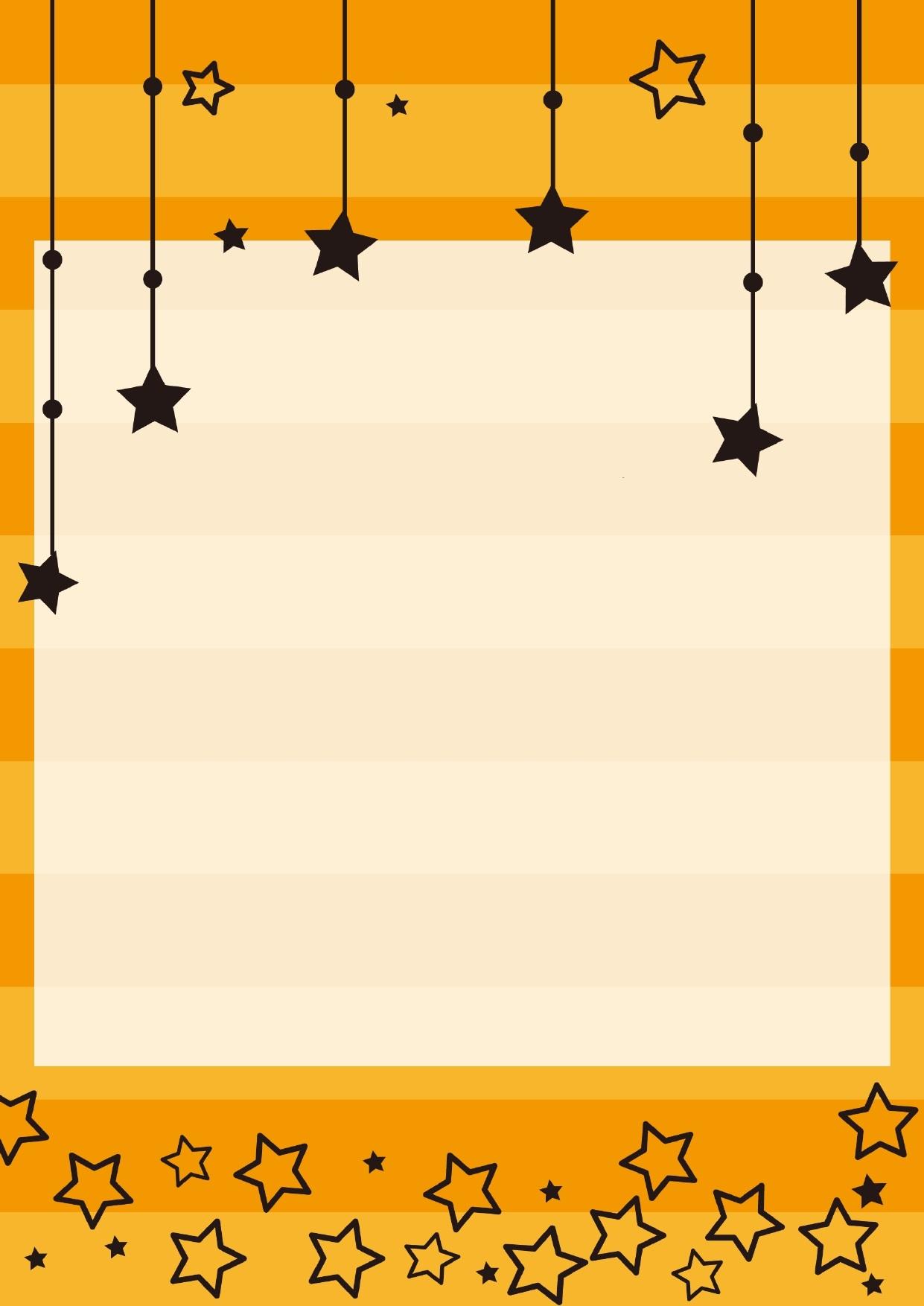 ブラウン(茶色)のおしゃれな星屑のフレーム