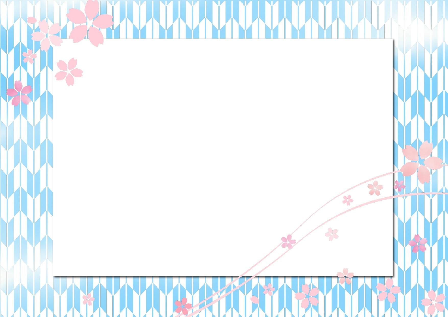 ブルー(青色)和柄と桜(さくら)のフレーム