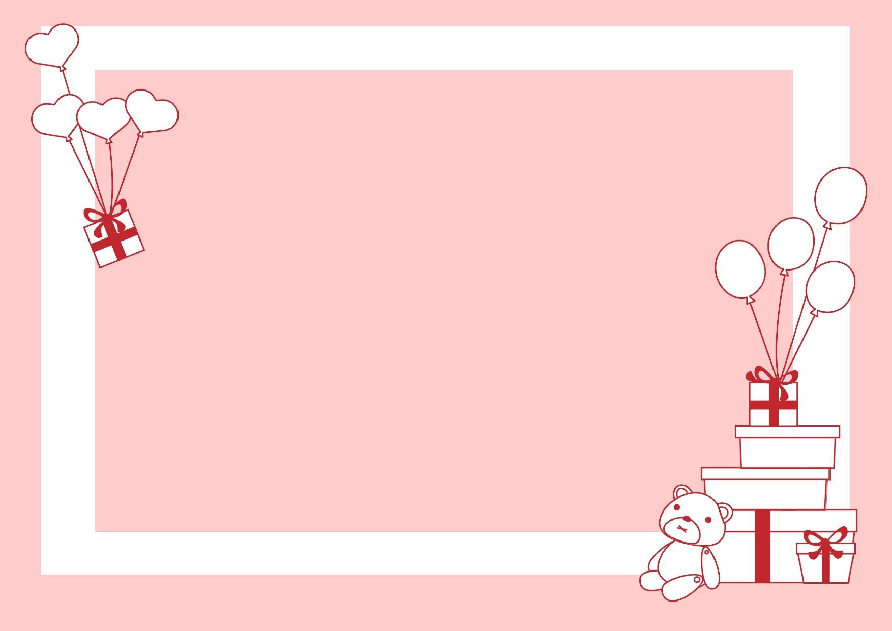 ピンク色のプレゼントとクマのフレーム