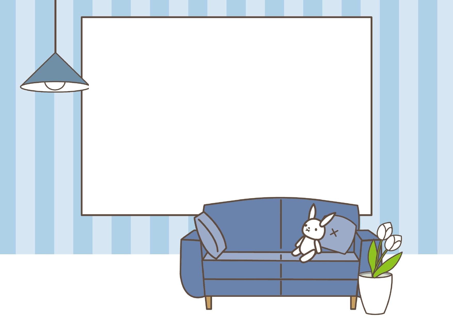 ブルー(青色)のソファーとウサギのフレーム