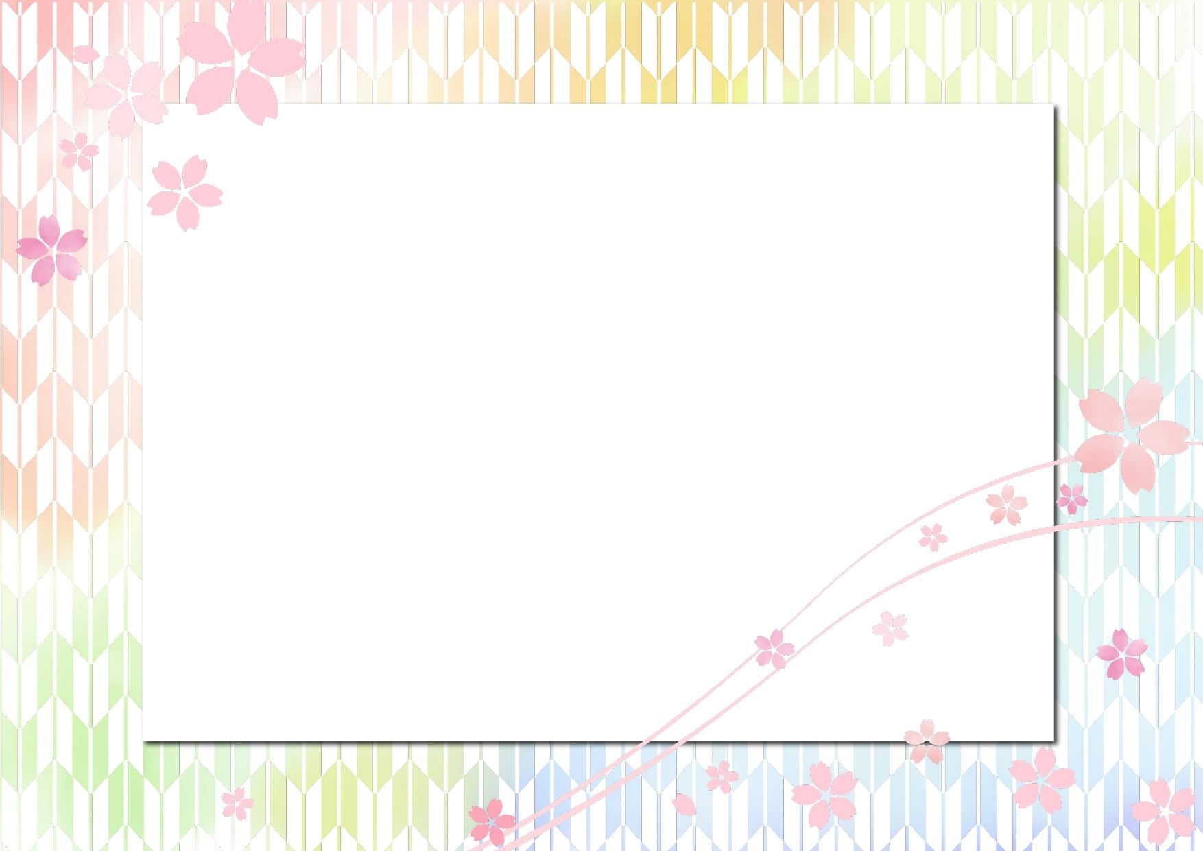 色鮮やかなカラフル・和柄と桜(さくら)のフレーム