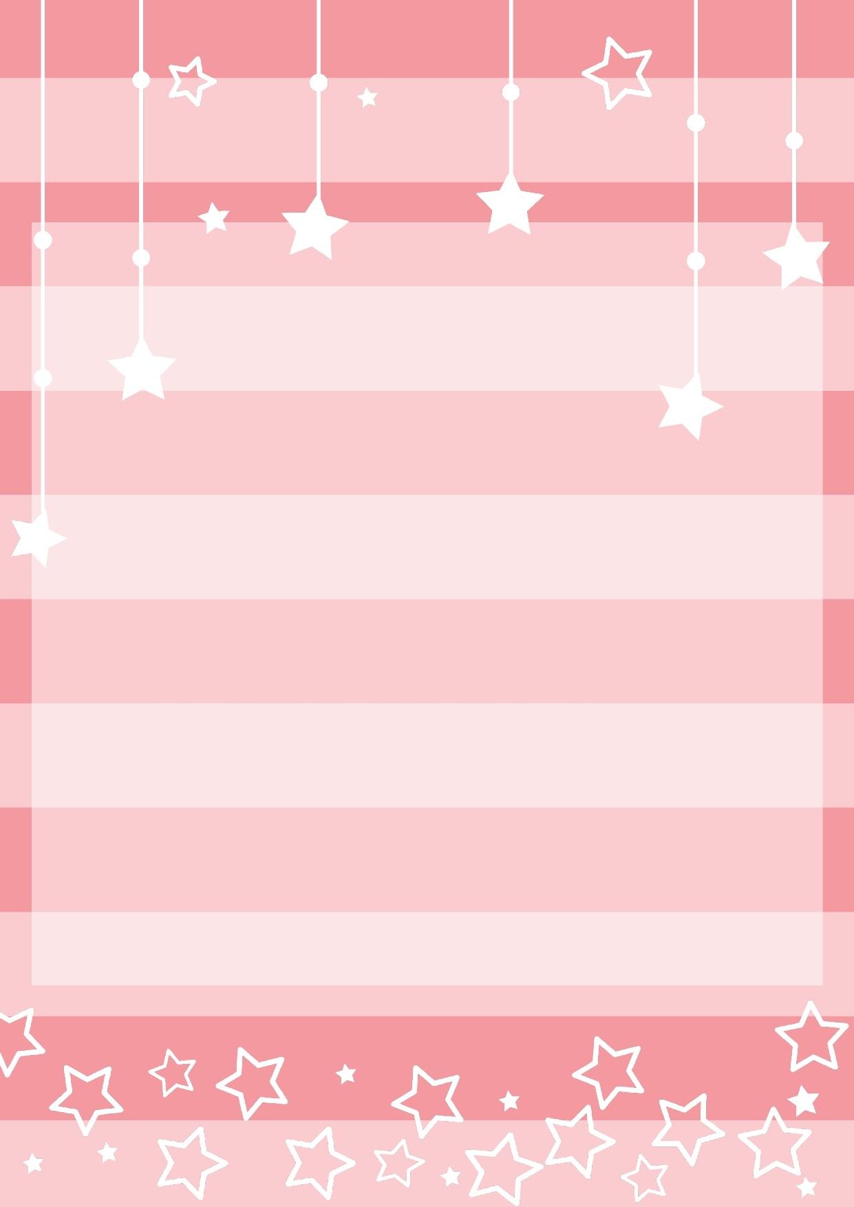 ピンクのおしゃれな星屑のフレーム