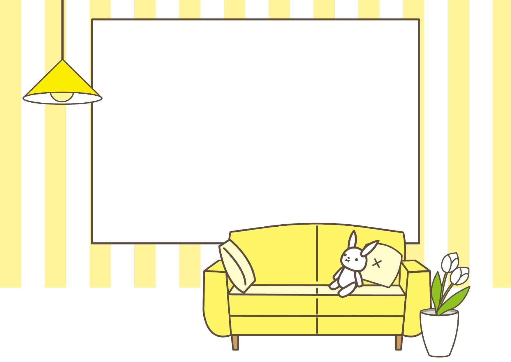 イエロー(黄色)のソファーとウサギのフレーム
