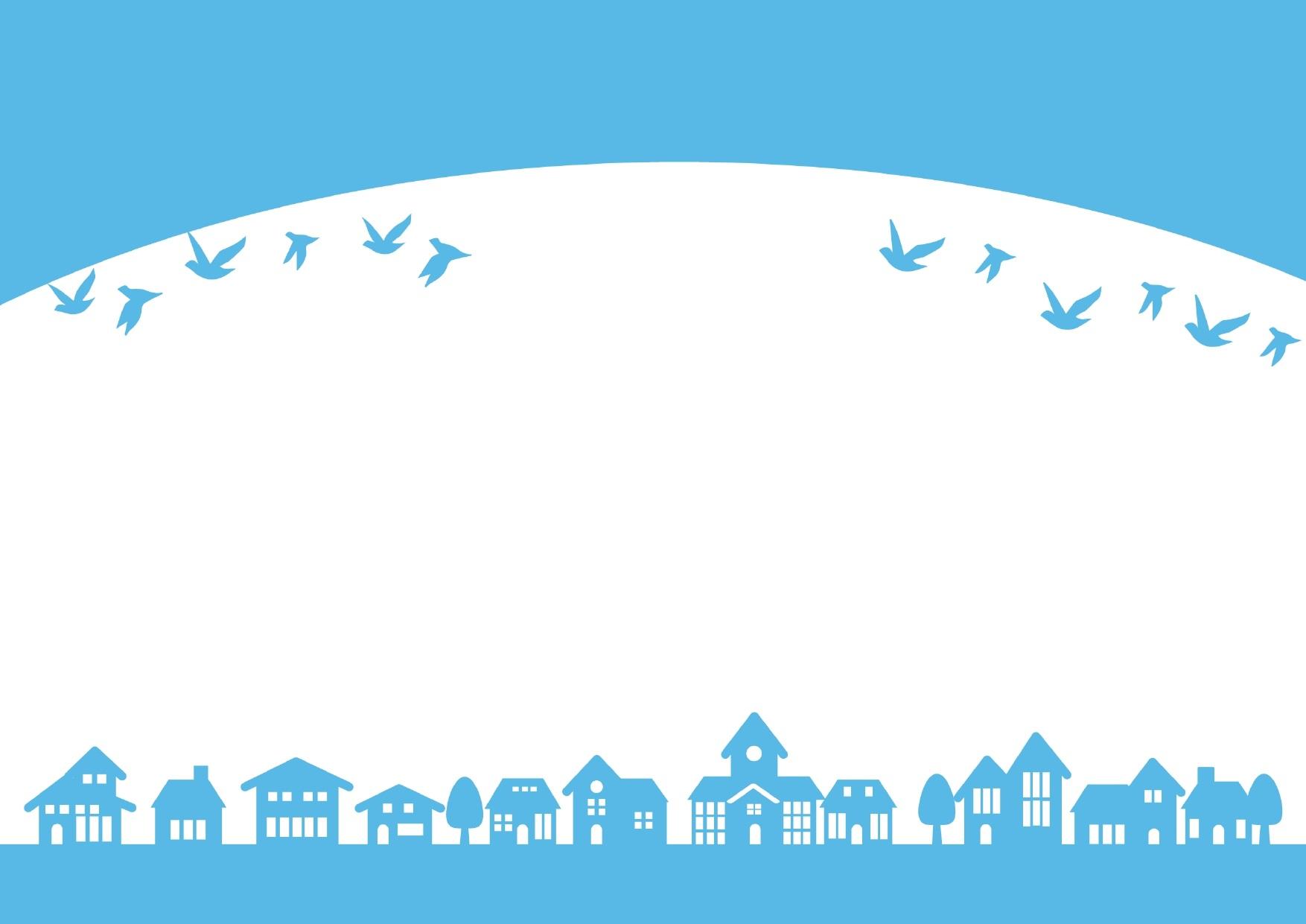 ブルーのシルエットと鳥と街並みフレーム