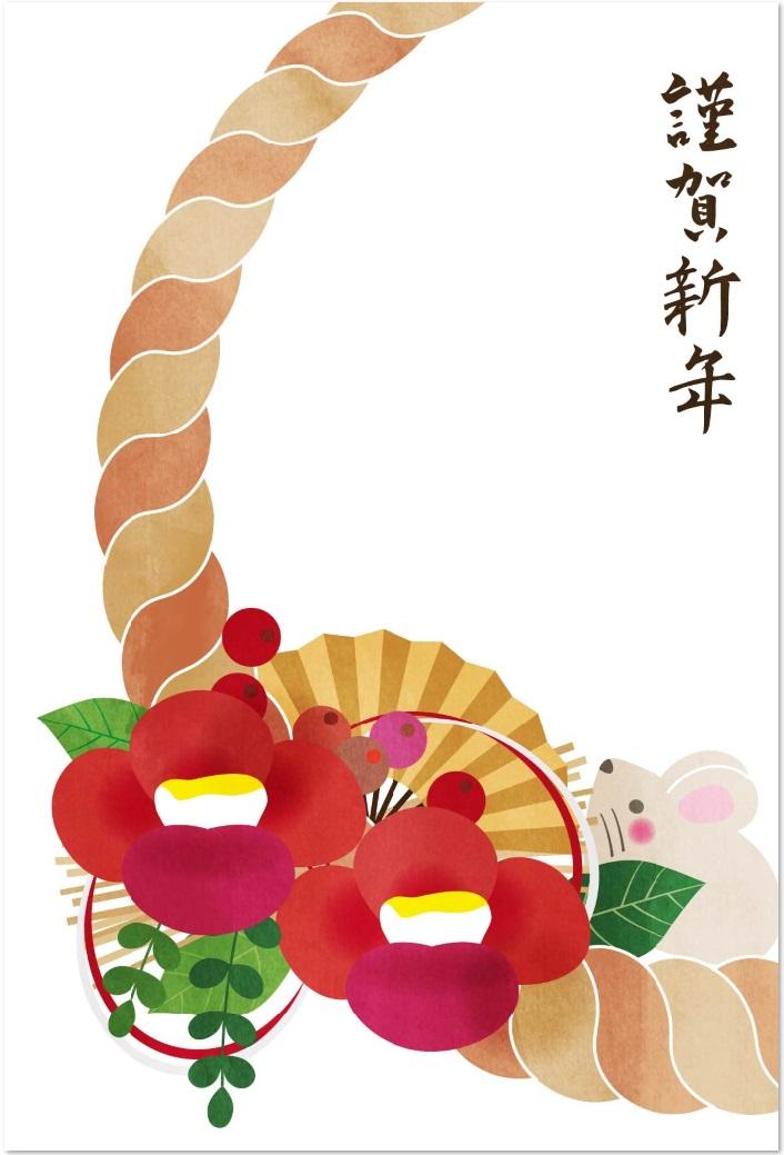 華やかな赤い椿とねずみのイラストデザイン年賀状素材