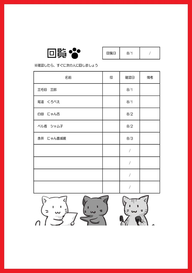 猫のイラスト!色々使える回覧板・順番表