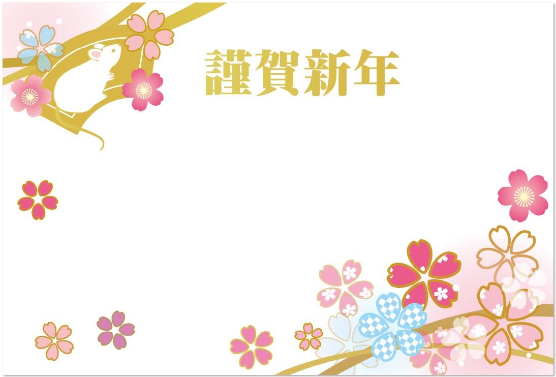 ねずみと桜の花のイラストデザインの年賀状素材