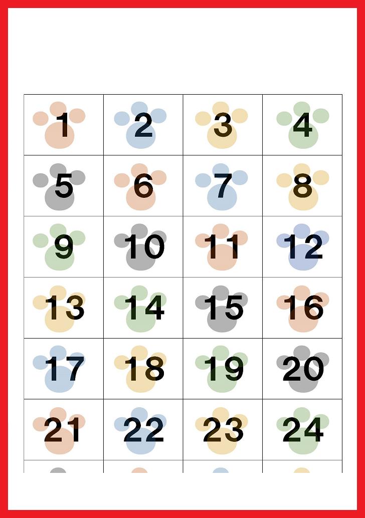 無料「おしゃれな」足跡のイラスト入りカラフルな番号札のA4