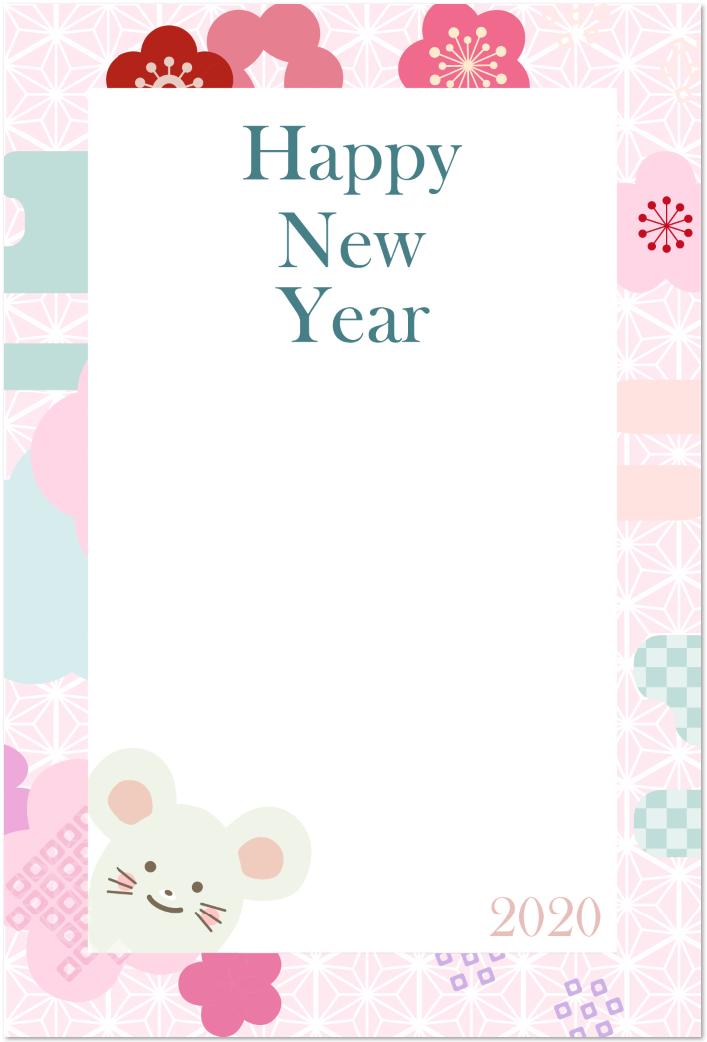 和柄の背景と2020年の干支のねずみがデザインされた年賀状