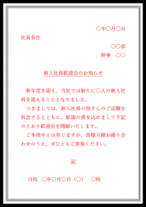 001-04