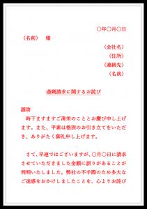 003-03
