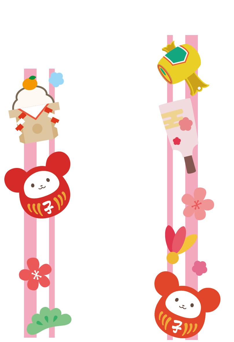 松竹梅とお正月とねずみイラストの2020年年賀状