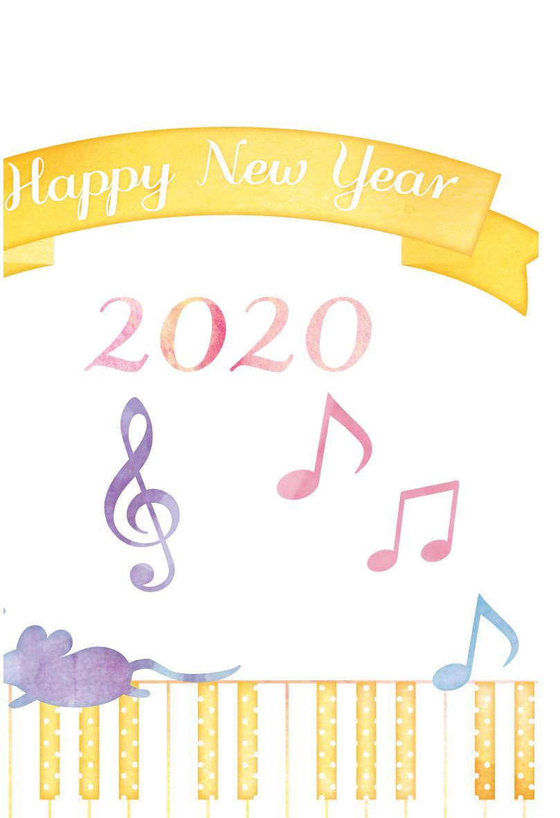 カラフルなピアノ鍵盤とねずみの2020年賀状