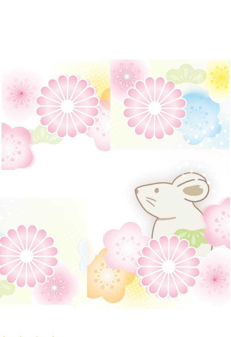 かわいい梅の花が盛り沢山な子年の年賀状イラスト